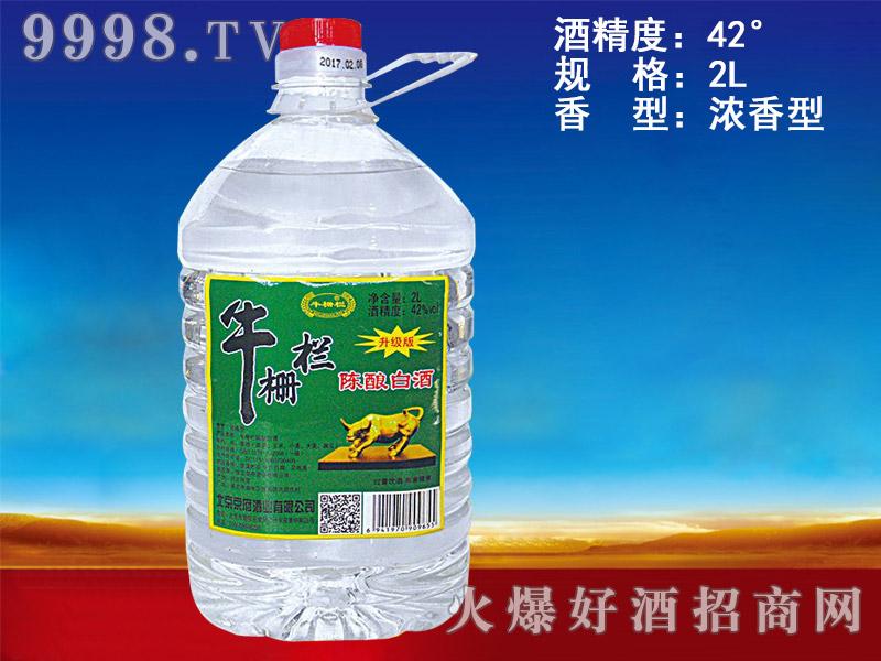 牛栅栏陈酿白酒升级版2L