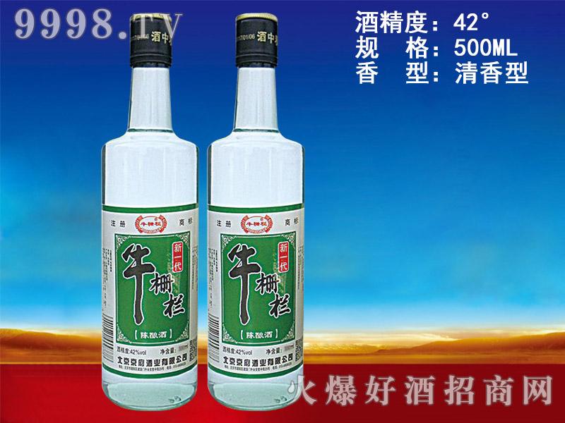 新一代牛栅栏陈酿酒500ML