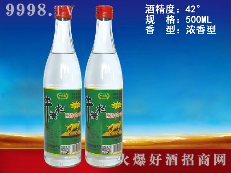 牛栅栏陈酿白酒升级版500ml