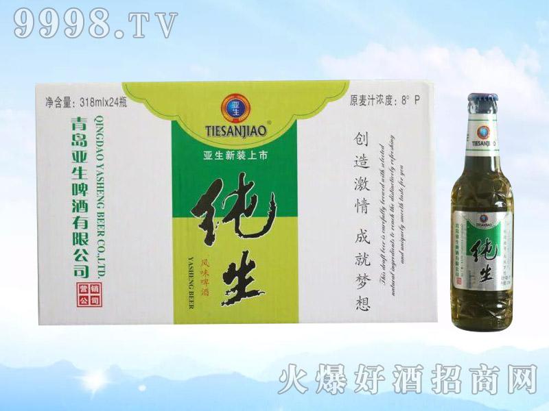 亚生啤酒・纯生风味318ml