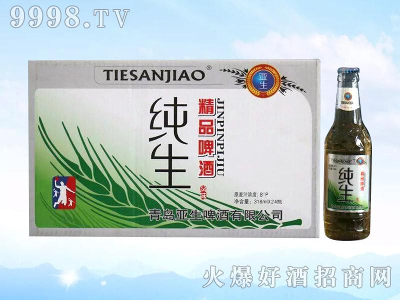 亚生啤酒・纯生318ml