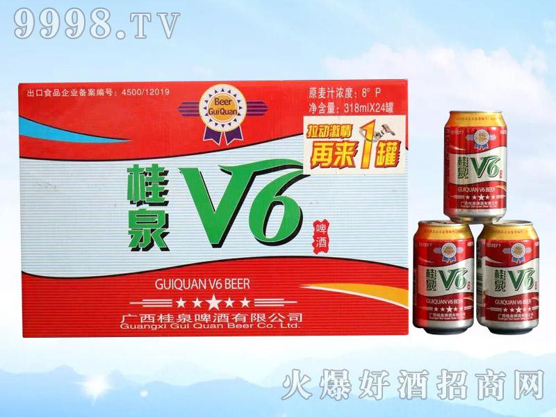 桂泉啤酒・V6-318ml