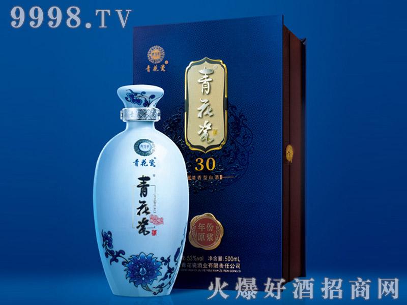 青花瓷酒年份原浆清香30年