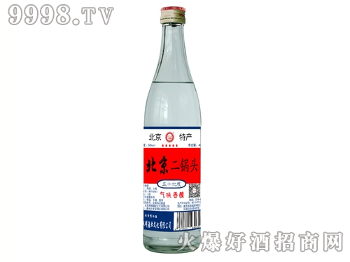 56度北京二锅头浓香型500ml