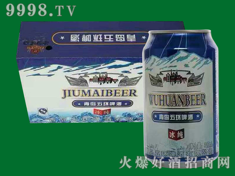 青岛五环冰纯啤酒320mlx24(易拉罐装)