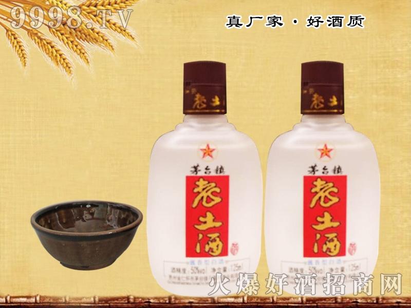 老土酒125ml