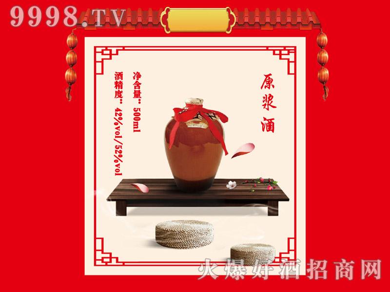 刘壶记原浆酒