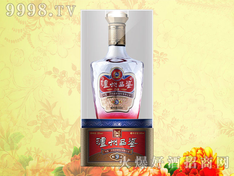 泸州品鉴酒-藏品9
