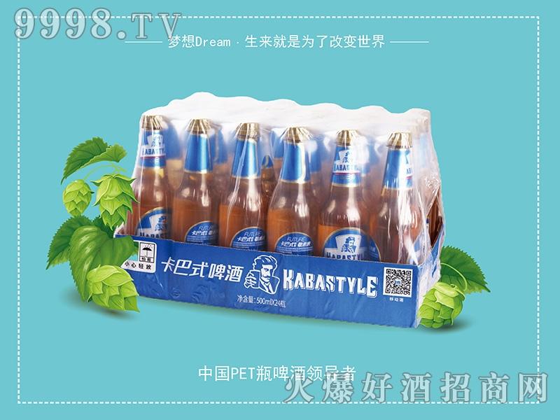 卡巴式啤酒蓝卡托盘装 24x500ml
