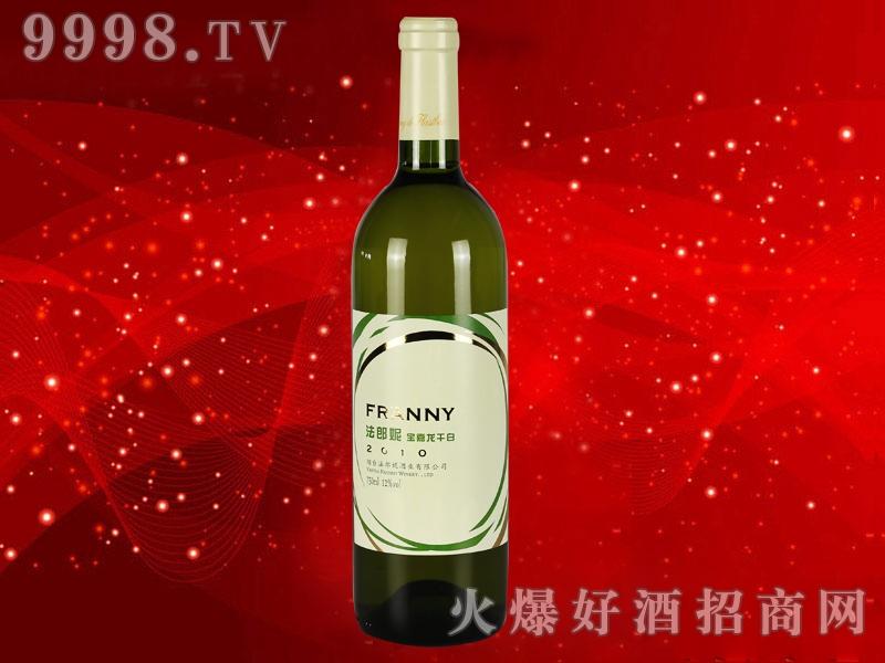 法郎妮・宝嘉龙干白葡萄酒