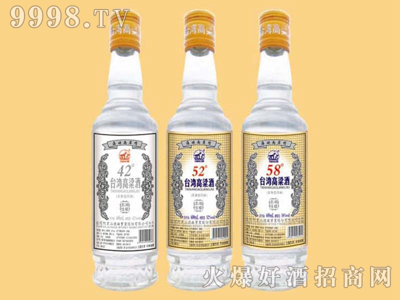 台湾高粱酒-澎湖佳酿酒