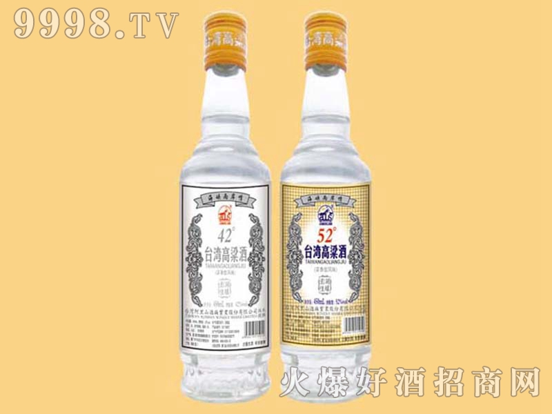 台湾高粱酒-彭湖佳酿450ml