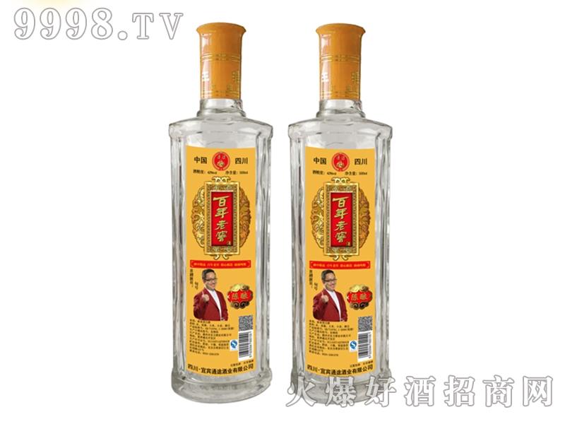 百年老窖酒原浆陈酿(纸标)