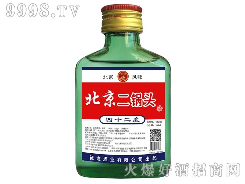 通途北京二锅头酒42度100ml(小绿瓶)