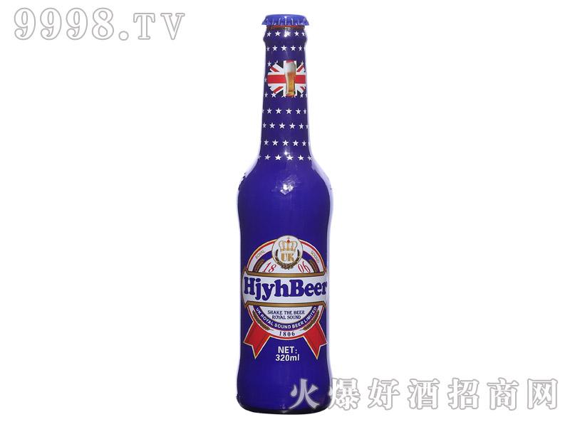 皇家音皇啤酒330ml