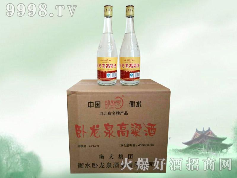 卧龙泉高粱酒42°450ml