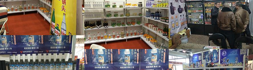 北京老京味二锅头酒业有限公司