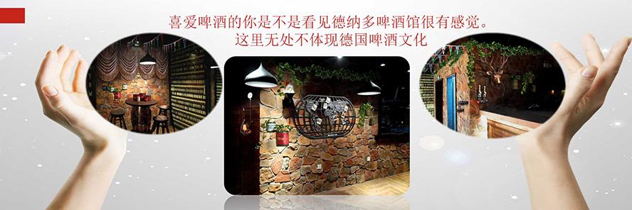 天津可利客商贸有限公司,产品火爆招商中。