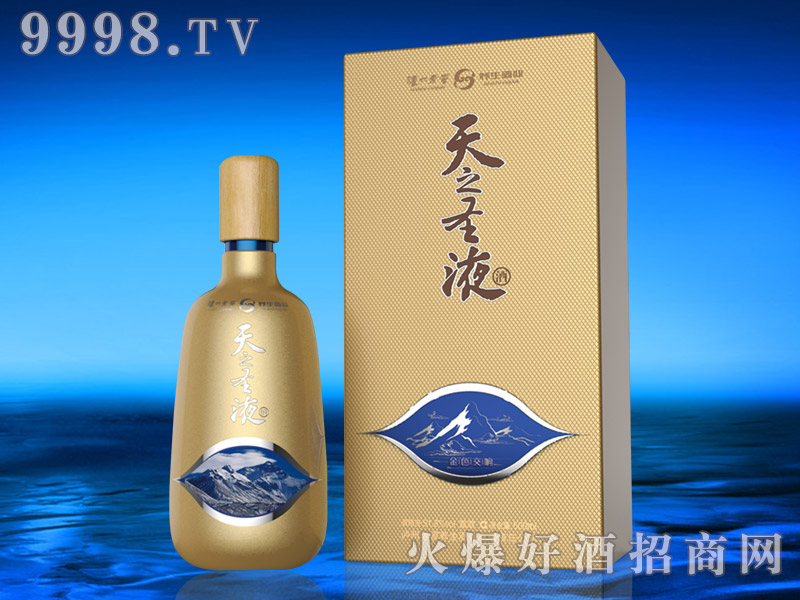 泸州老窖天之圣液养生酒金色交响