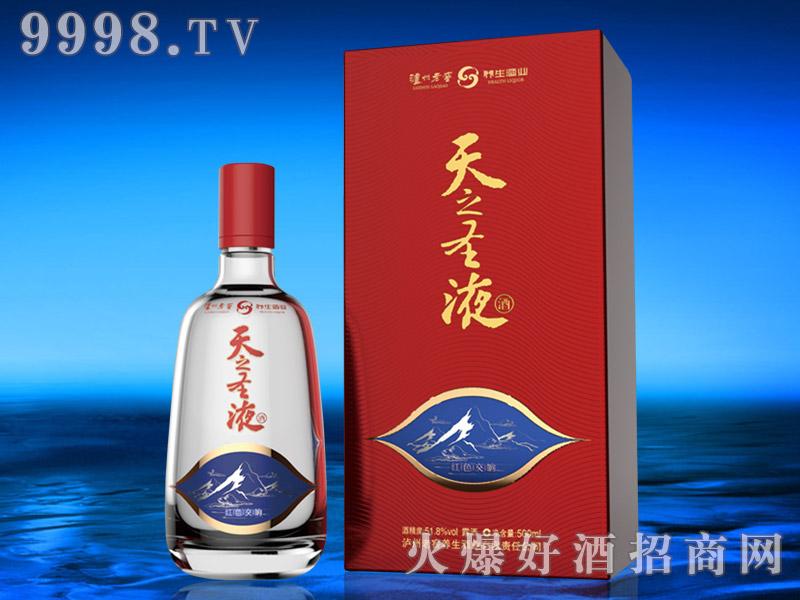泸州老窖天之圣液养生酒红色交响