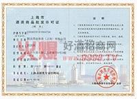 上海市酒类批发-酩法酒业贸易(上海)有限公司