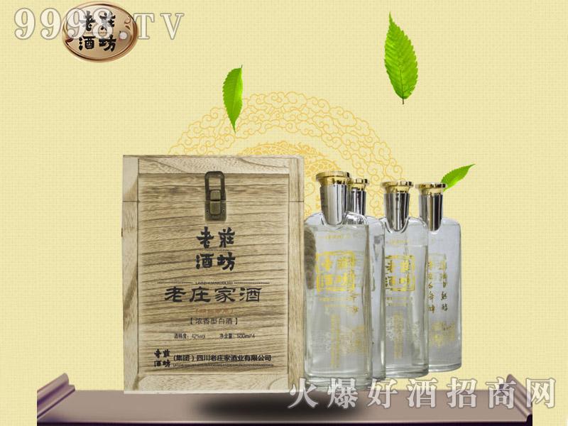 老庄酒坊・老庄家酒扁瓶(42°)