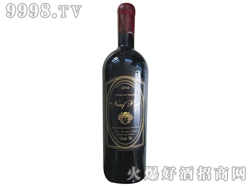 诺波特之心珍藏干红葡萄酒