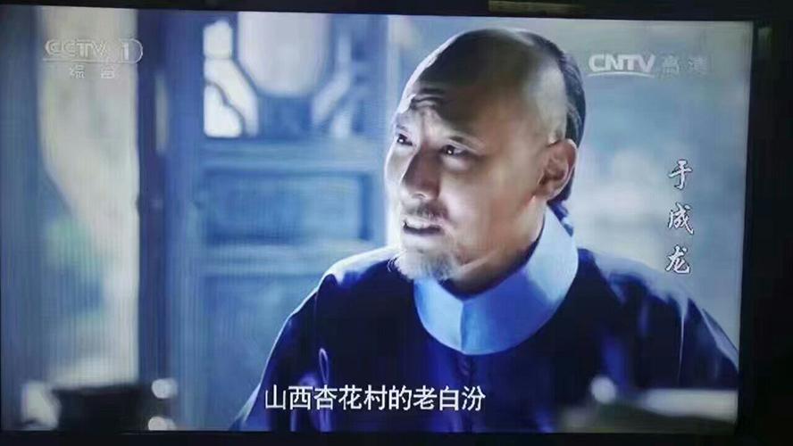 山西杏花村汾酒集团有限公司