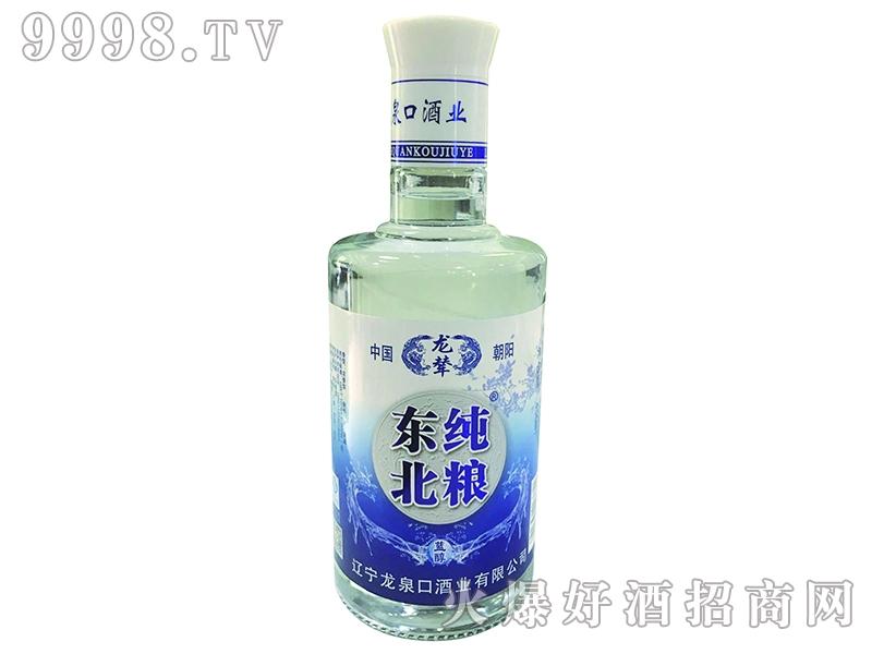 东纯北粮酒・蓝醇光瓶