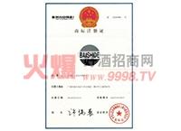 佰仕德标志-广西桂泉啤酒有限公司