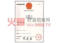 桂泉标志-广西桂泉啤酒有限公司