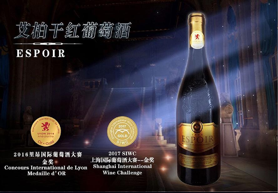 澳邦盛世酒业(上海)有限公司