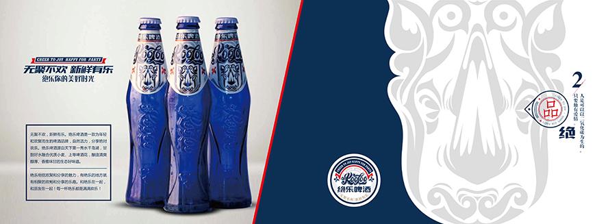 绝乐啤酒,产品火爆招商中。