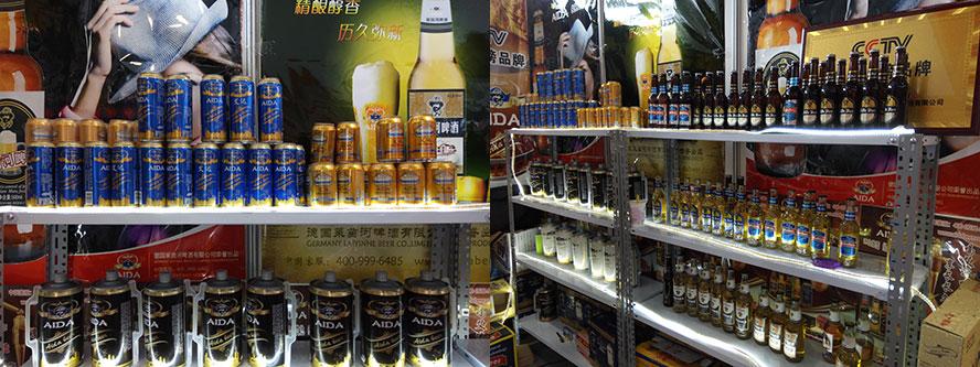 德国莱茵河啤酒有限公司