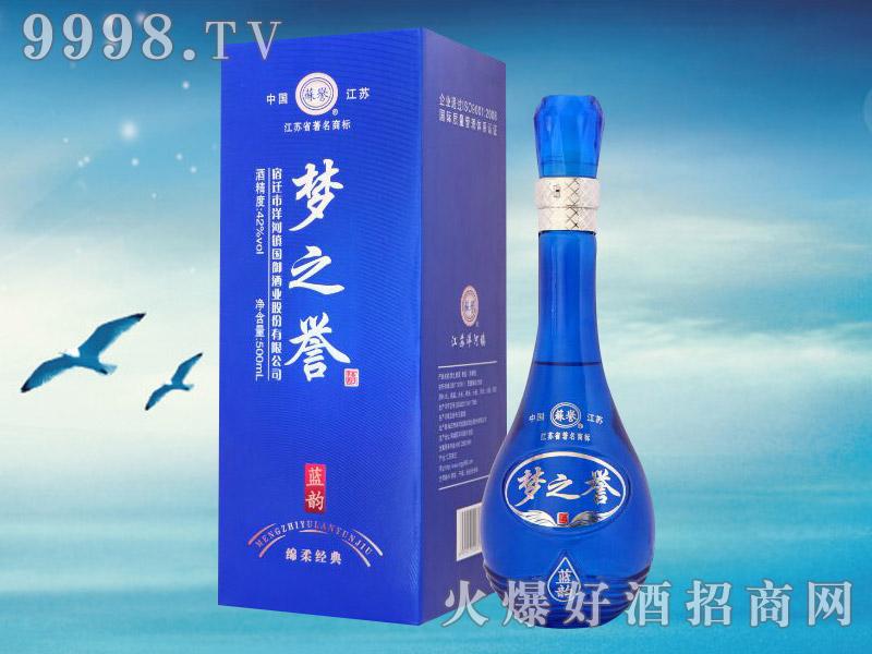 梦之誉酒蓝韵