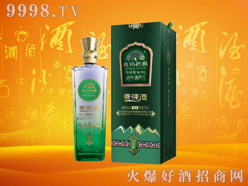 喜玛拉雅青稞酒绿宝石42度500mlx6瓶