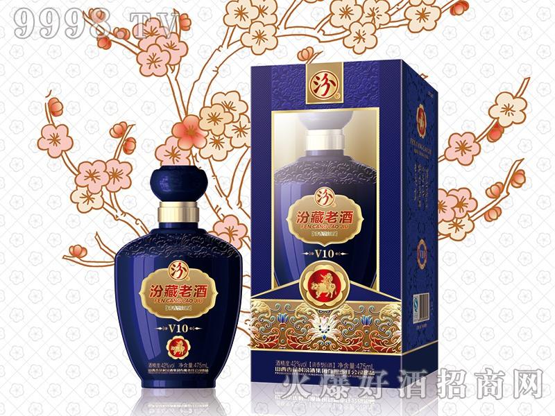 汾藏老酒V10(蓝)