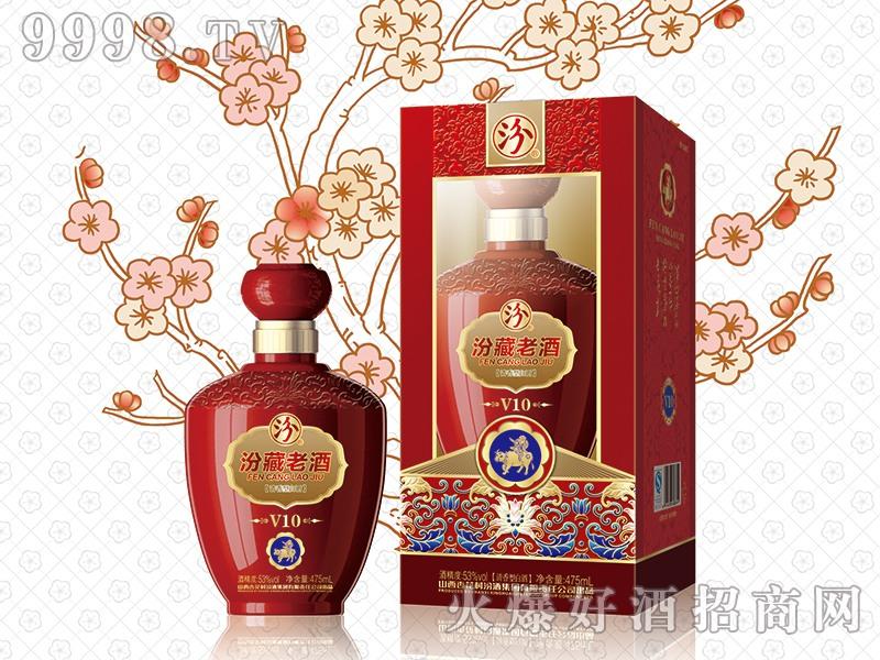 汾藏老酒V10(红)