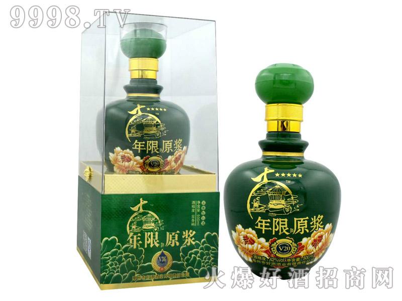 古井原浆酒年限原浆酒V36(绿)