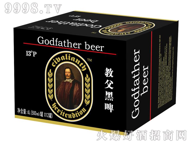 教父黑啤酒500mlx12罐装箱