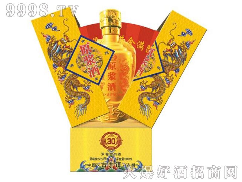 古井镇生态原浆酒30年
