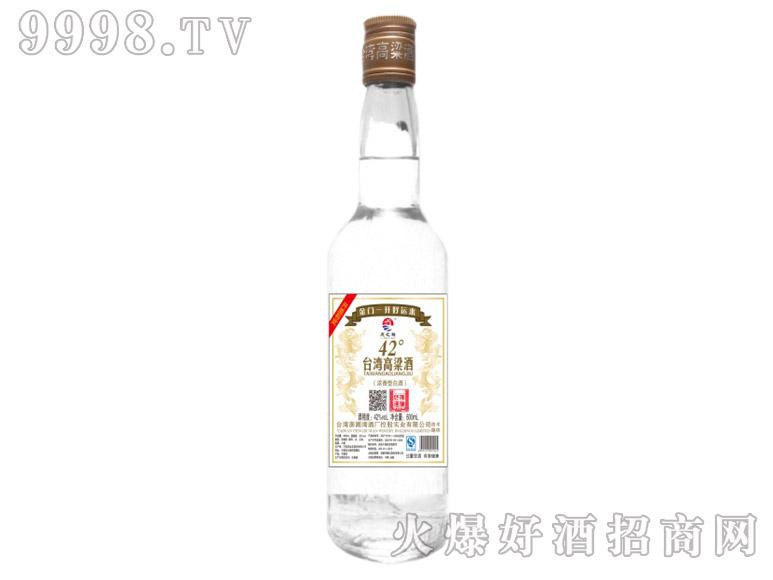 好运来台湾高粱酒42度