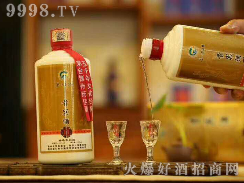 土茅帅-贵宾酒(瓶)