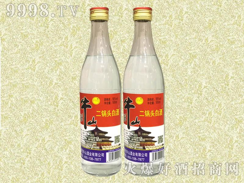 拦牛山二锅头白酒56度500ml(白瓶)