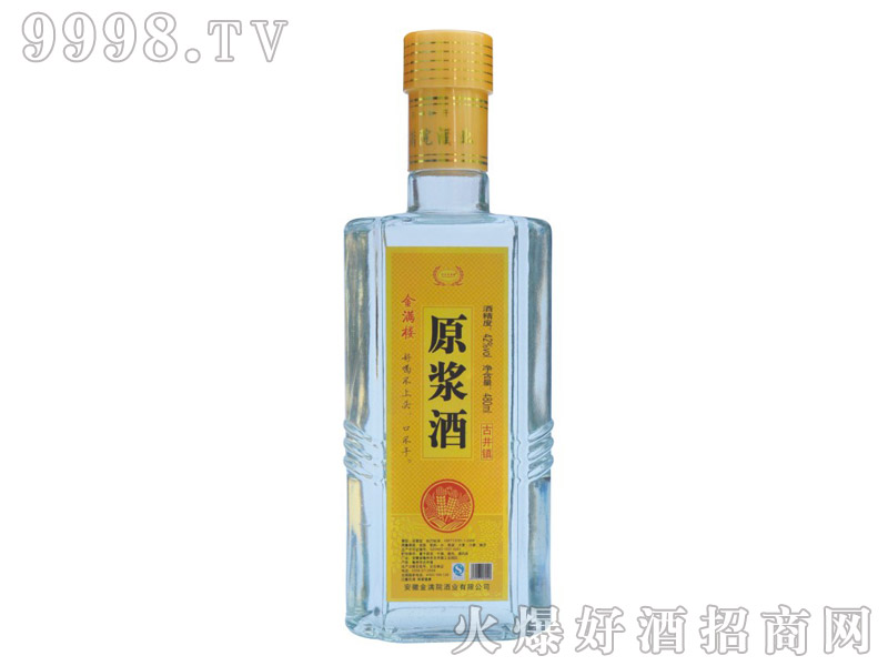 古井镇原浆酒480ml