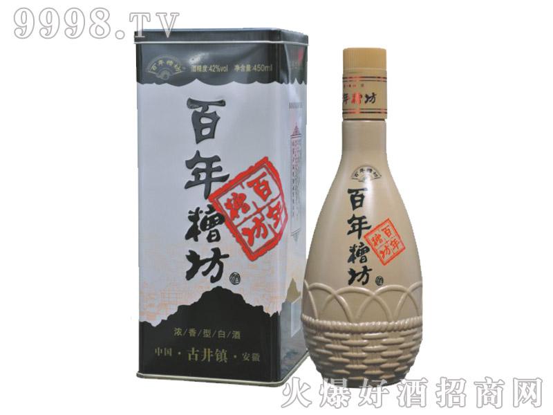 古井镇百年槽坊酒(铁盒)