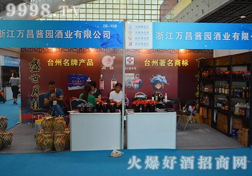 台州名牌产品,盛世月桂香飘2017南京糖酒会