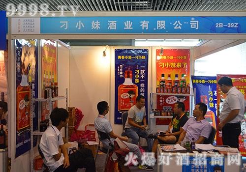2017南京糖酒会,刁小妹来了