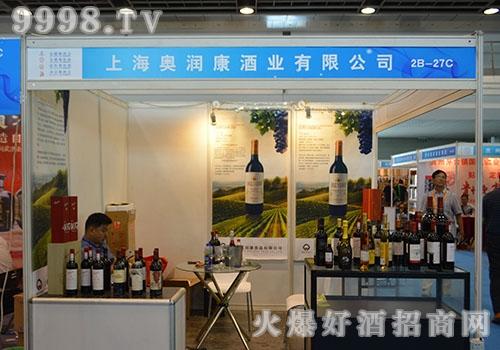 奥润康酒业:以国际化的视野深耕中国红酒市场