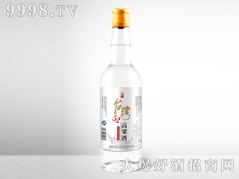 代工产品・戴云牌台湾高粱酒52度